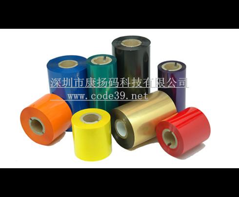 条码色带、耐高温碳带、混合基碳带、全腊碳带、理光碳带、兄弟碳带、索尼碳带、ITW碳带、富士碳带