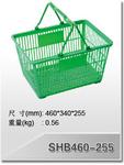 SHB460-255 超市购物篮