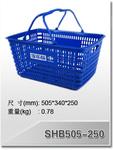 SHB505-250 手提式购物篮