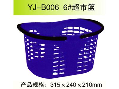 YJ-B006 6#超市篮