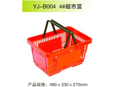 YJ-B004 4#超市篮