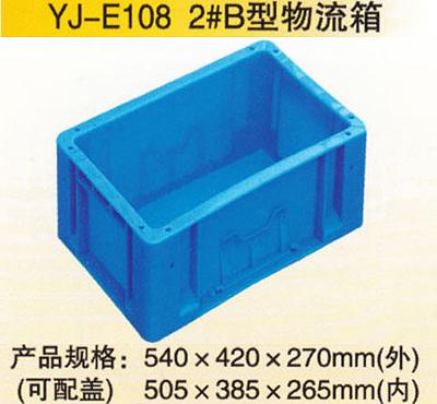 YJ-E108 2#B型万博体育官网登录网页版箱