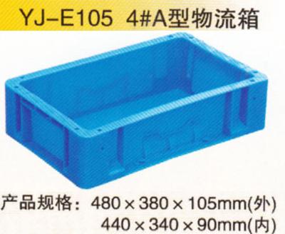 YJ-E105 4#A型万博体育官网登录网页版箱