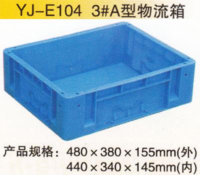 YJ-E104 3#A型万博体育官网登录网页版箱