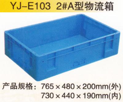 YJ-E103 2#A型万博体育官网登录网页版箱