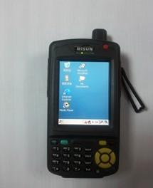 RISUN R6000