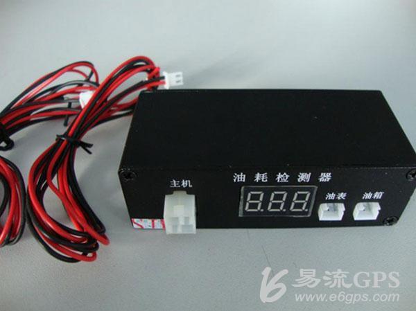 油量检测器-3G(D)