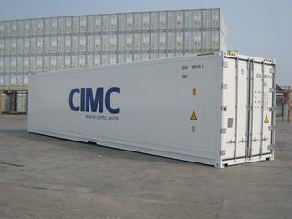 海运冷藏集装箱