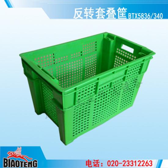 错位箱反转套叠箱蔬果配送箱585*365*340mm