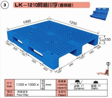 上海力卡 塑料万博官网manbetx登陆app平台 1210网格川字(置钢管)