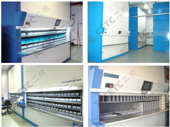 自动货柜  垂直循环货柜