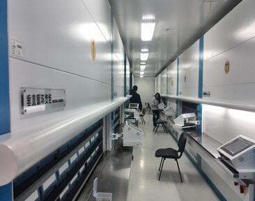 自动货柜  垂直循环货柜--轻量型254系列