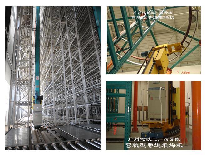 北京高科巷道堆垛机