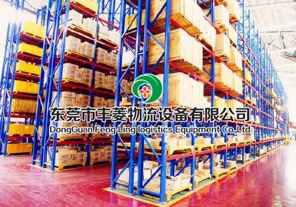 东莞市丰菱万博体育官网登录网页版设备 重型货架