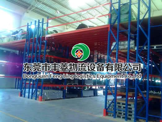 东莞市丰菱万博体育官网登录网页版设备 重型横梁式货