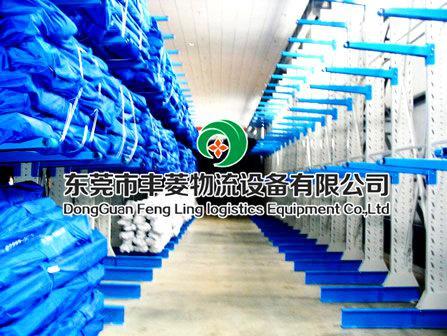 东莞市丰菱万博体育官网登录网页版设备 悬臂式货架