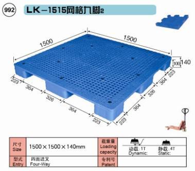 上海力卡塑料万博官网manbetx登陆app平台 LK-1515网格九脚2