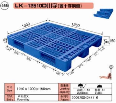 上海力卡塑料万博官网manbetx登陆app平台 LK-12510D川字(置十字钢管)