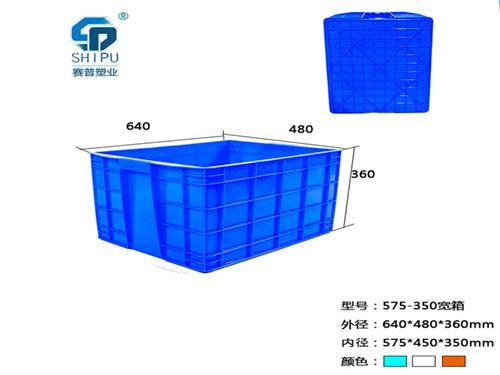 云南昆明优质周转箱,耐热防腐蚀,厂家源头