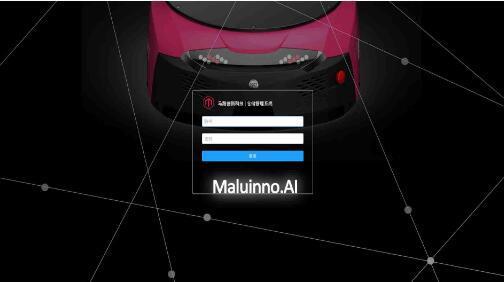 万博体育官网登录网页版机器人--智能仓储管理系统(WMS)