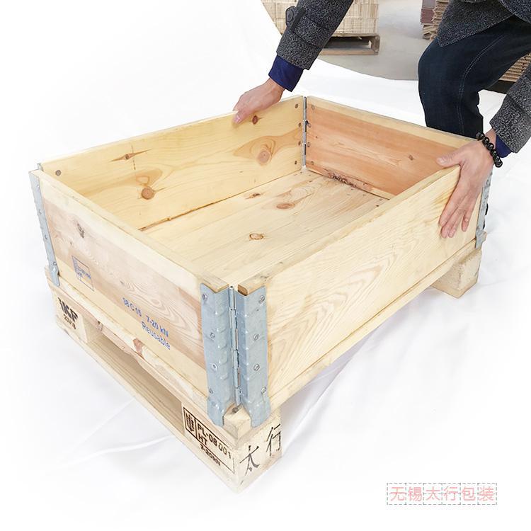 无锡木箱厂家  围板箱定制  万博体育官网登录网页版可拆卸木箱  木质万博体育官网登录网页版箱