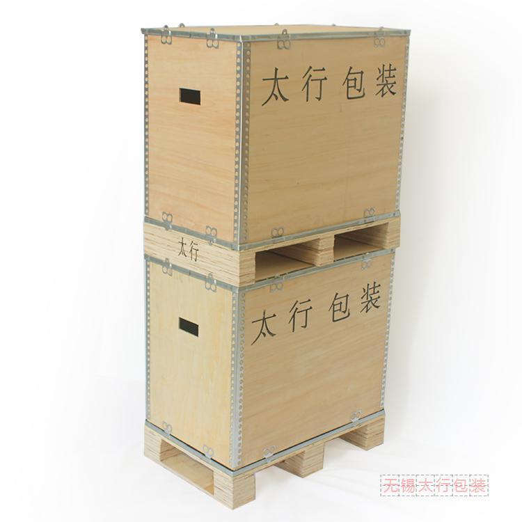 无锡厂家专业定制可拆卸木箱  钢边箱(快装箱) 万博体育官网登录网页版包装箱