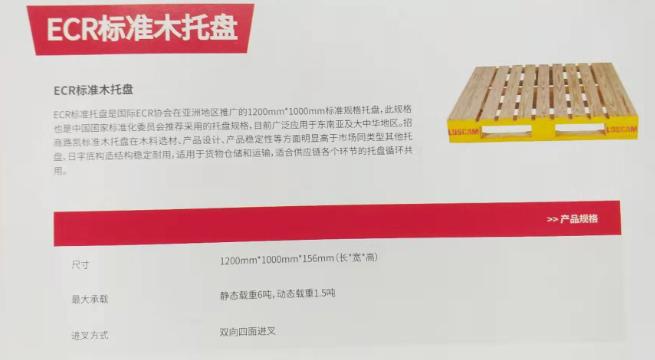 高质量标准万博官网manbetx登陆app平台