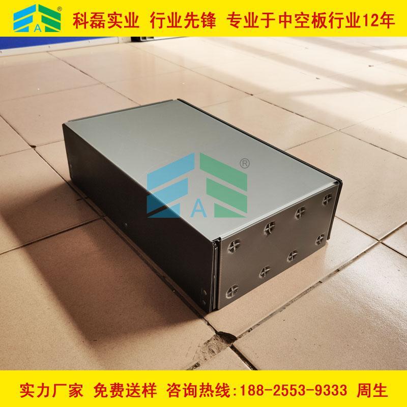 广东中空板厂家 中空板周转箱 纸箱式中空板箱 可折叠中空板箱