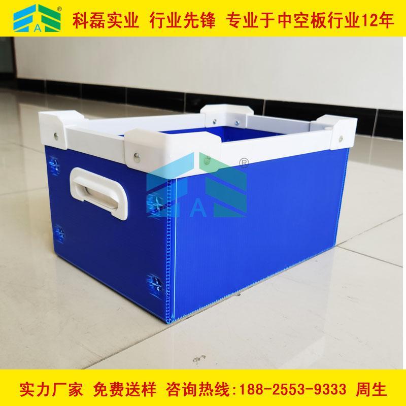 惠州中空板周转箱 中空板万博体育官网登录网页版箱