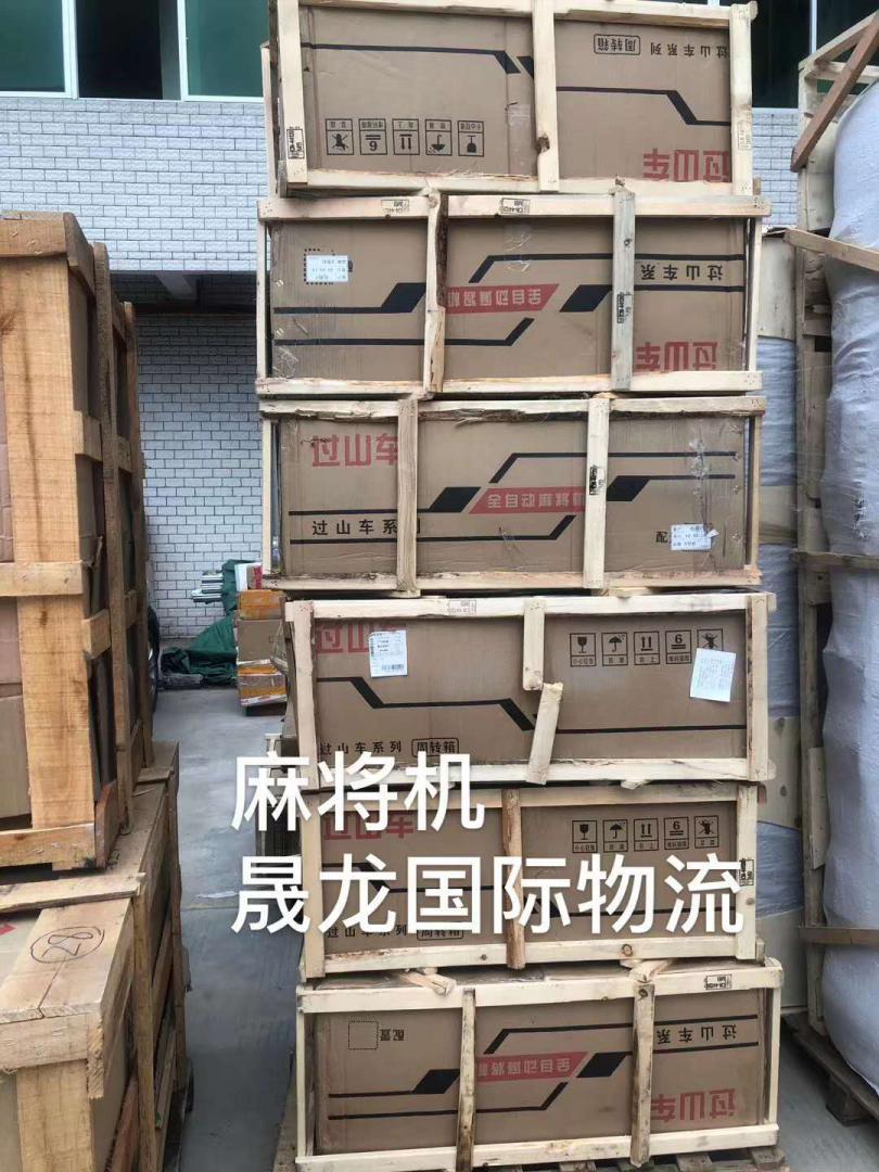 中国到澳大利亚海运报关和清关具体的操作流程分享