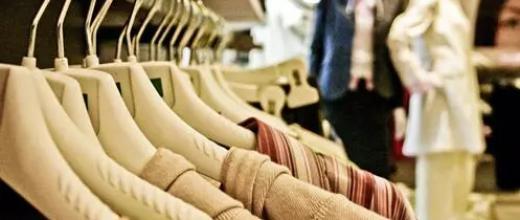 2017年中国服装行业5大关键词