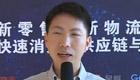 访韵达货运有限公司副总裁杨周龙
