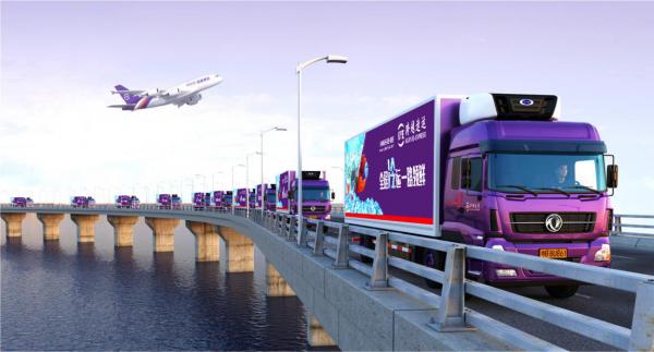 跨越速运货车-1.png